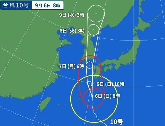 台風10号2020 薩摩不動産